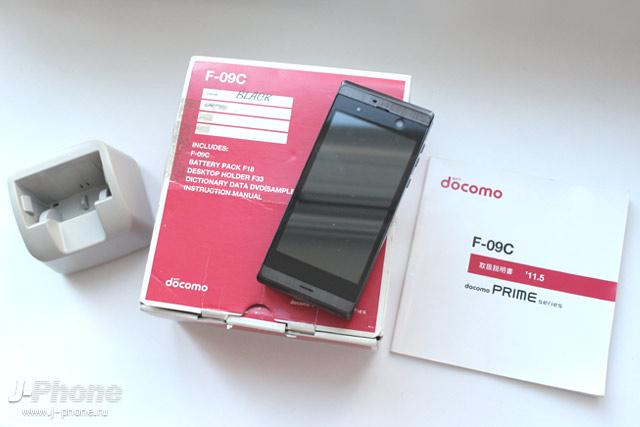 http://www.j-phone.ru/Tests/f09c/sale/sale/1.jpg