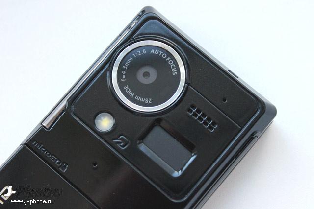 http://www.j-phone.ru/Tests/f09c/sale/sale/6.jpg