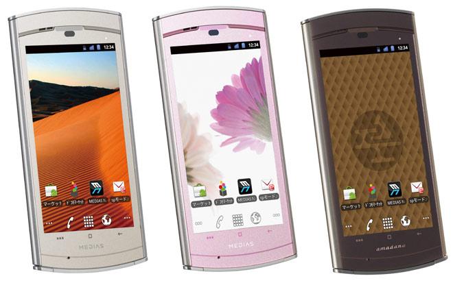 купить японские телефоны Docomo N-06C Medias WP