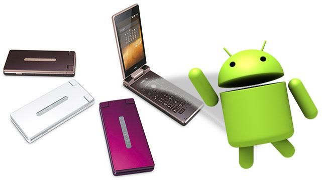Инструкция по установке приложений (apk) на Android-телефоны типа Sharp Docomo SH-06G Aquos K-tai, Sharp SHF31/SHF32 Aquos K